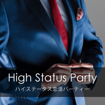 HighStatusParty