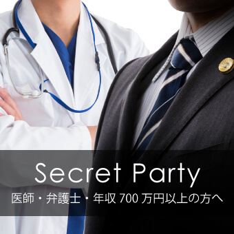SecretParty