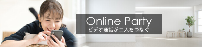 OnlineParty